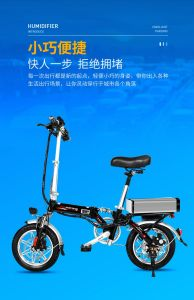 BLACK 48V Electric Folding Car New National Standard 3c Certification Small Battery Electric Vehicle Folding Electric Bicycle Walking Assistance 350W Electric Bicycle