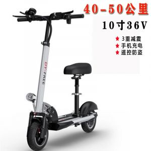 36V 48V Lithium Battery Electric Scooter Adult Folding Generation Drive Two-Wheeled Mobility Scooter Shock Absorbent Mini Electric Car Electric Bicycle