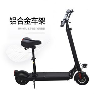 Aluminium Folding Scooter for Electric Scooters for Children 36V Powerfull Ultra-Long Life Battery 350W Scooter Wholesale Price Electric Bicycle
