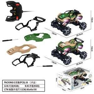 1:16 Scale with Rechargeable Battery with 4 Flash Lights Remote Control Traverse Stunt Car Great Toy