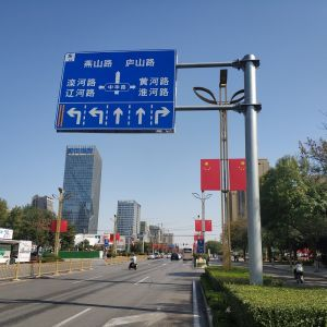 High Way Road Signs and Hot DIP Galvanized Road Sign Posts